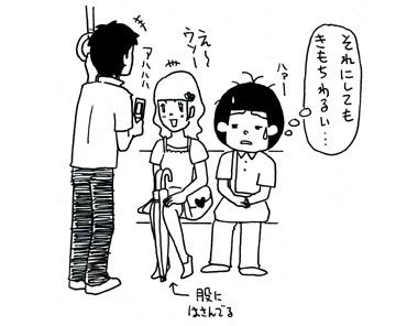 こきん5.jpg