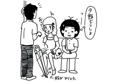 こきん6.jpg