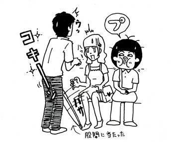 こきん7.jpg
