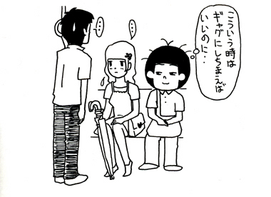 こきん8.jpg