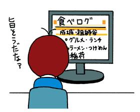 つけ麺01.jpg