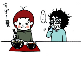 つけ麺03.jpg