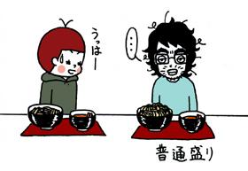 つけ麺04.jpg
