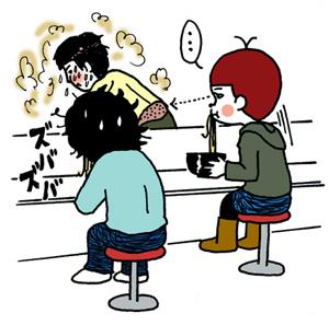 つけ麺05.jpg