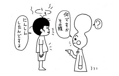 はら2.jpg