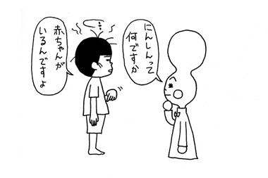 はら3.jpg