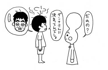 はら4.jpg