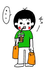 ガリガリ3.jpg