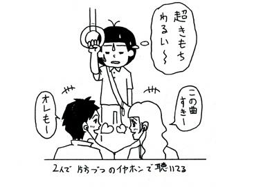 コキン1.jpg