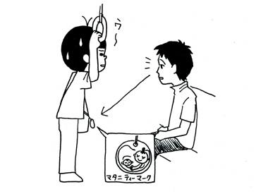 コキン2.jpg