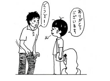 コキン3.jpg