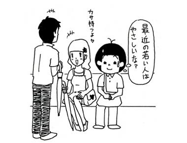 コキン4.jpg