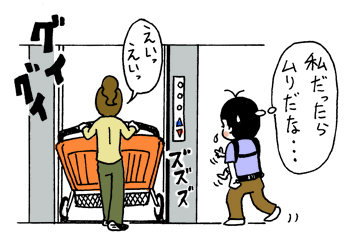 外食02.jpg