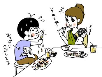 外食03.jpg