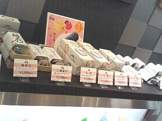 恵方09.jpg