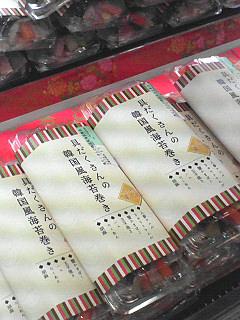 恵方15.jpg