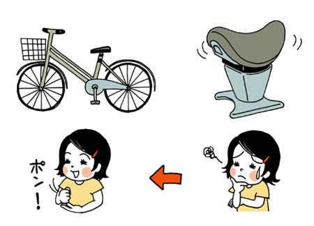 自転01.jpg
