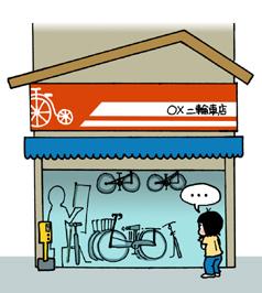 自転02.jpg