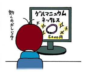指圧03.jpg