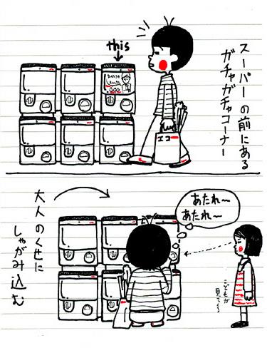 声萌え1.jpg