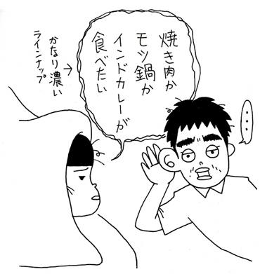 大丈夫03.jpg
