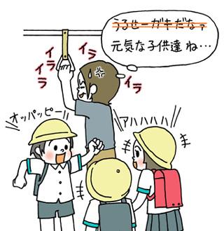 匂02.jpg