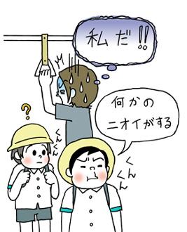 匂03.jpg