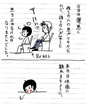 10 2.jpg