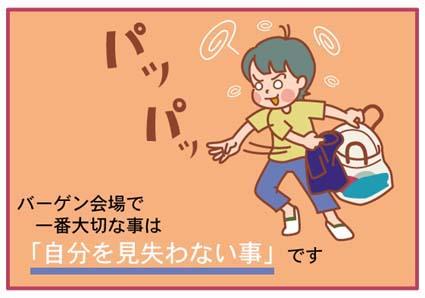 bbg.jpg