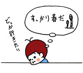 hanami01.jpg