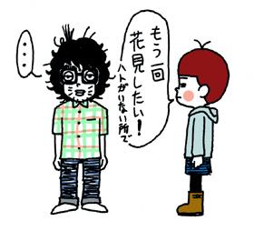 hanami202.jpg