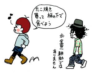 hanami203.jpg