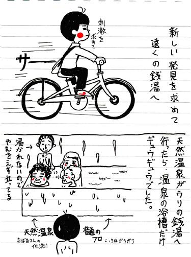 hokanosento1.jpg