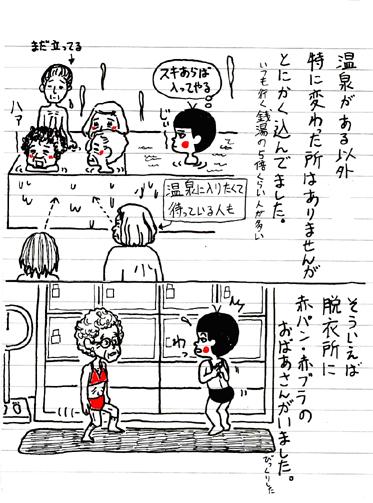 hokanosento2.jpg