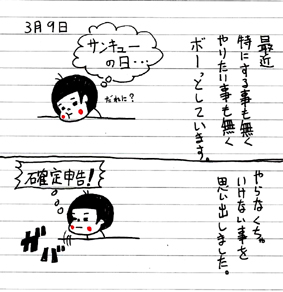 kakutei1.jpg