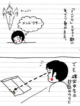 kakutei2.jpg