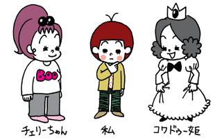 manga01 .jpg