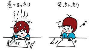 manga02 .jpg