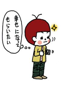 manga03 .jpg