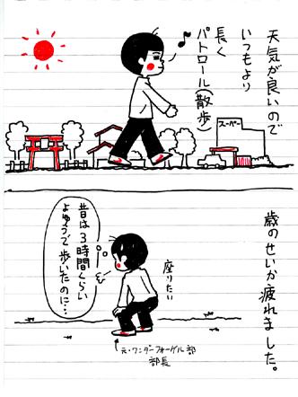 tosixyokan1.jpg