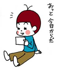 utuwa01.jpg