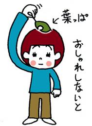 utuwa02.jpg
